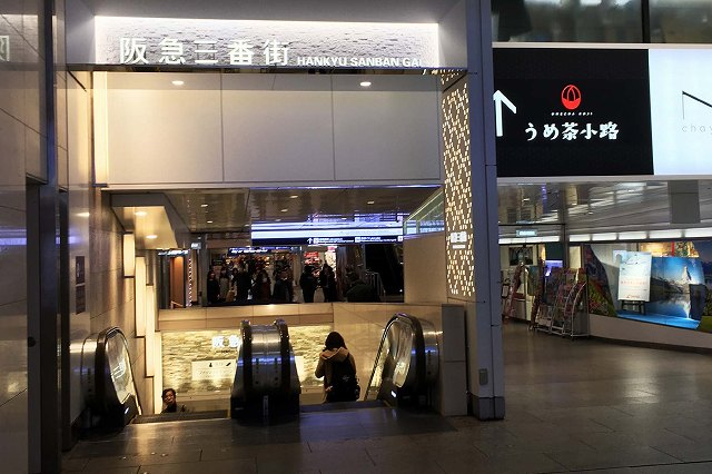 阪急三番街へ行ってきた! JR大阪駅からのアクセスは? | ウェルの雑記ブログ