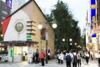 池袋駅から「池袋駅東口交番」へのアクセスは?