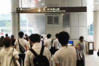 JR名古屋駅から地下鉄名古屋駅へのアクセスは?