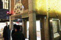 横浜駅西口交番へのアクセスは?