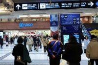 そごう横浜店へ行ってきた! 横浜駅からのアクセスは?