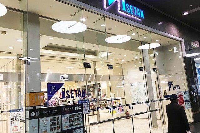 JR京都駅から「京都伊勢丹」へのアクセスは? | ウェルの雑記ブログ