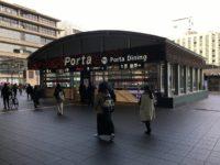 JR京都駅から「京都駅前地下街ポルタ」へのアクセスは?