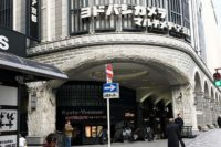 ヨドバシカメラ マルチメディア京都へ行ってきた! 京都駅からのアクセスは?