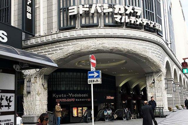 ヨドバシカメラ マルチメディア京都へ行ってきた! 京都駅からのアクセスは? | ウェルの雑記ブログ
