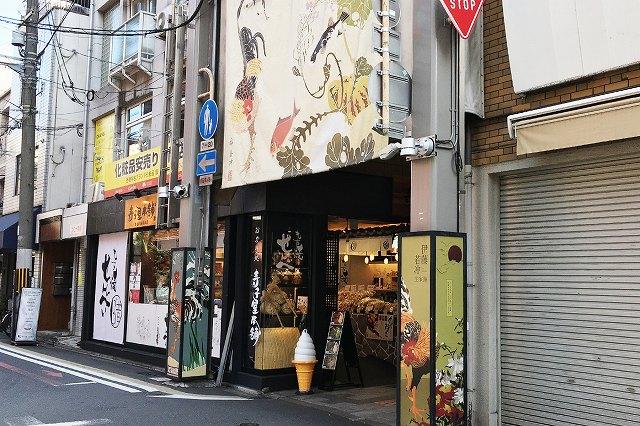 阪急烏丸駅から錦市場へのアクセスは?   ウェルの雑記ブログ