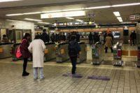 近鉄日本橋駅から地下鉄日本橋駅「中南改札」へのアクセスは?
