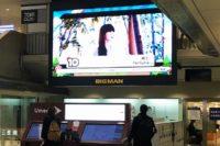 JR大阪駅から「ビッグマン」へのアクセスは?