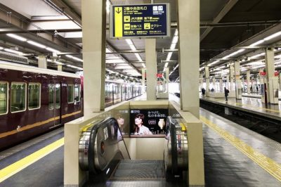 阪急大阪梅田駅から阪急三番街への道順
