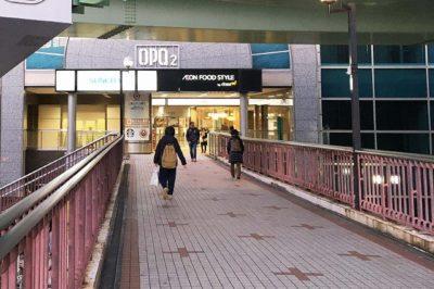 JR三ノ宮駅から「三宮オーパ2」への道順