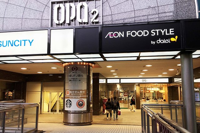 サンシティビル「三宮オーパ2」へ行ってきた! JR三ノ宮駅からのアクセスは? | ウェルの雑記ブログ