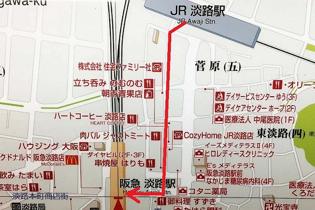JR淡路駅から阪急淡路駅への道順マップ