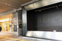 南ゲート広場「水の時計」へ行ってきた! JR大阪駅からのアクセスは?