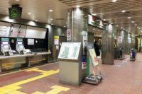 地下鉄新長田駅(西神・山手線)わかりやすい待ち合わせ場所は?