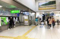 JR新長田駅:わかりやすい待ち合わせ場所は?