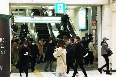 JR三ノ宮駅からポートライナー三宮駅への道順