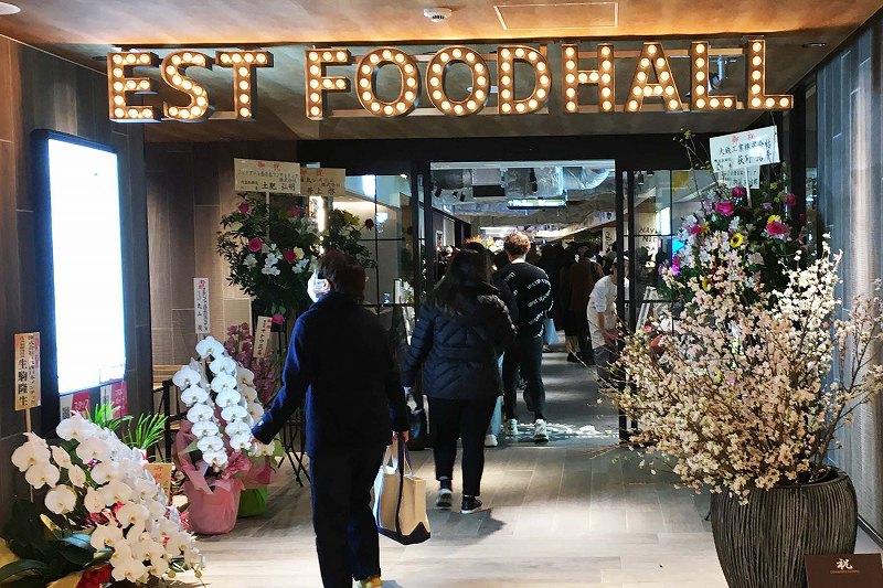 EST(エスト)フードホールへ行ってきた! 大阪駅からのアクセスは? | ウェルの雑記ブログ