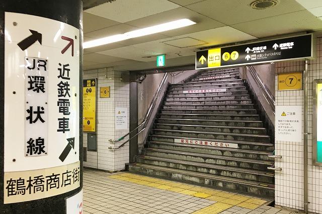 駅 構内 図 鶴橋 鶴橋 駅