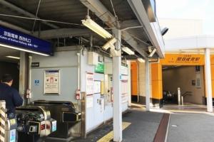 京阪関目駅から地下鉄関目成育駅へのアクセスは?