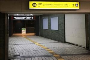 アパホテル&リゾート〈御堂筋本町駅タワー〉へのアクセスは?