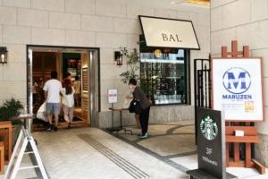京都BAL(バル)へ行ってきた! アクセスは?