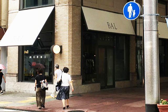 神戸BALへ行ってきた! アクセスは? | ウェルの雑記ブログ