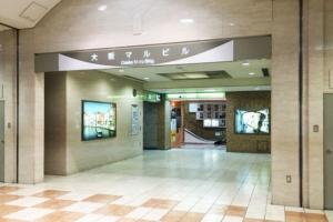 大阪マルビルへ行ってきた! 大阪駅からのアクセスは?