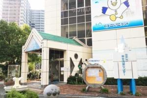 神戸市総合児童センター(こべっこランド)へのアクセスは?