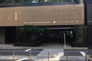 京都駅から京都センチュリーホテルへのアクセスは?